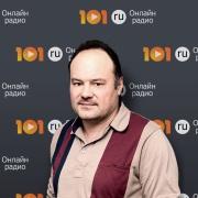 Вершинин Сергей