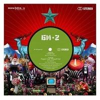 Christmas (Single)