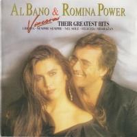 Al Bano & Romina Power & Al Bano Carrisi - Sempre, Sempre