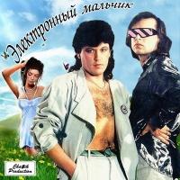 Девушка с Урала (Vinyl)