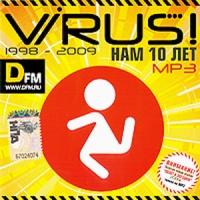 ViRUS! - Мелодия В Ночи - До Утра (Electro House Mix)