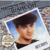 Виктор Петлюра - Бродяга-Странник