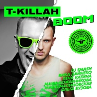 Вернись (Dj Movskii & Dj Karasev Remix)