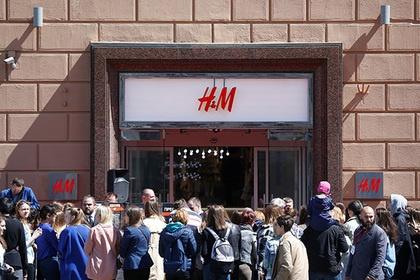 Знаменитости отказываются от работы с H&M